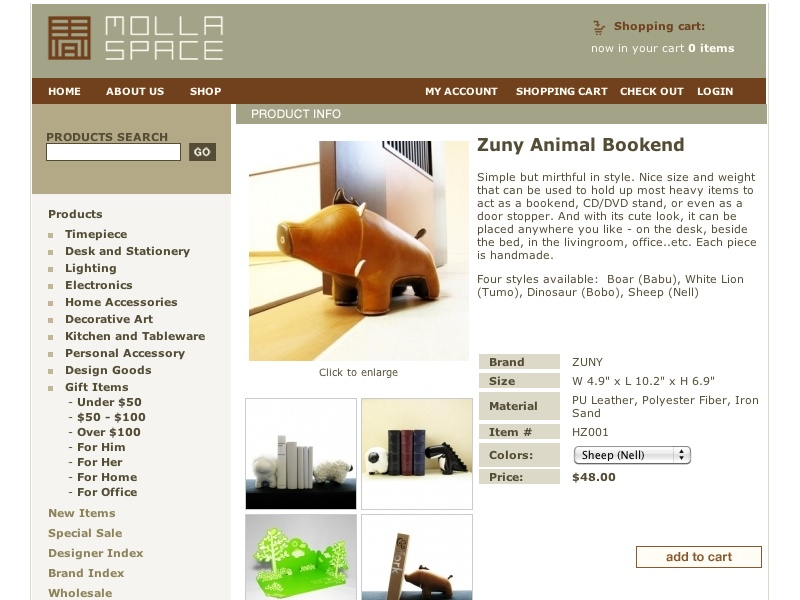 Zuny Animal Bookend