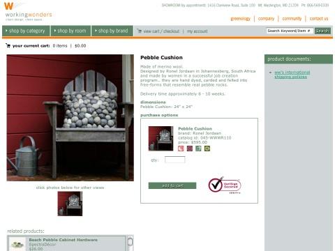 Pebble Cushion