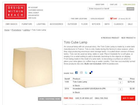 Toto Cube Lamp